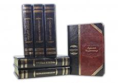 Книга Историческое наследие в 6 т. (PLONGEROSSA)