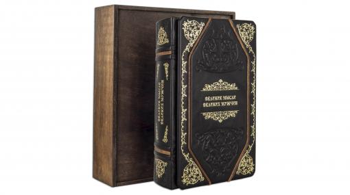 Книга Великие мысли великих мужчин
