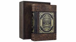 """Книга """"Большая книга о смысле жизни и предназначении"""""""
