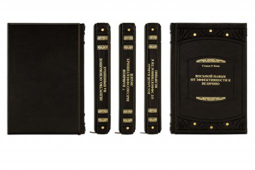 Книга Стивен Кови. Подарок лидеру в 3-х томах (SMERALDO METTALIZZATO)