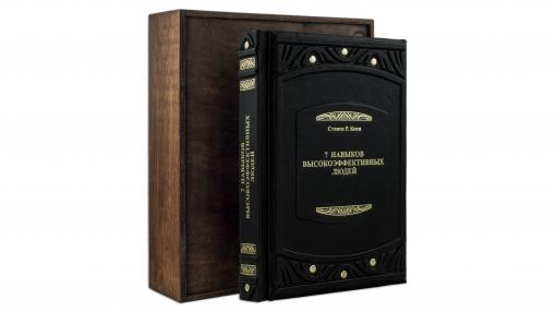"""Книга """"7 навыков высокоэффективных людей (TЕRRACOTTA)"""