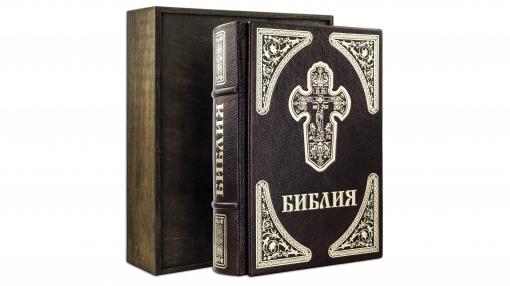 Библия (MARMA ROSSA)