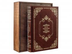 Новый Завет на греческом (Robbat Cognac)