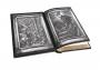 Библия в иллюстрациях Доре