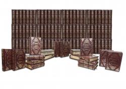 Библиотека всемирной литературы в 100 томах (MARMA ROSSA)