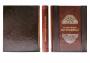 Книга Земная жизнь Богородицы (ROSOLARE)