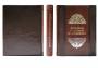 Книга Символы и Святыни Православия (ROSOLARE)