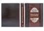 Книга Библейские афоризмы (ROSOLARE)