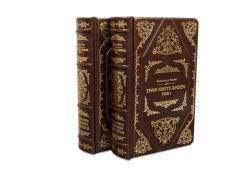 Книга Александр Дюма «Граф Монте-Кристо» (в 2-х томах)