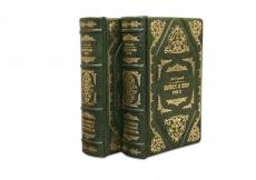 Книга Лев Толстой «Война и мир» (в 2-х томах)