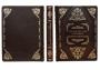 """Книга Омар Хайям """"Шедевры поэзии востока"""""""
