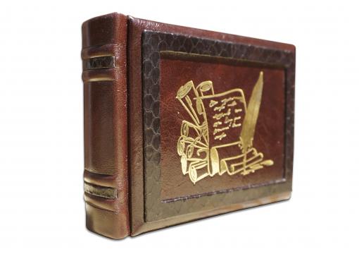"""Книга """"Мудрость. Великие мысли великих людей"""""""