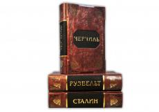 """Книга """"Гении власти"""" (nero e rosso)"""
