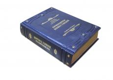 Книга Принципы инвестиций