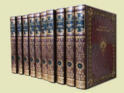 Книга Большая энциклопедия Терра в 63 томах (подарочный комплект)