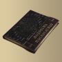 Книга Мудрость тысячелетий (M3)