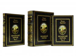"Книга М. Грушевский ""Украинскій народ"" в 2-х томах"