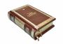 "Книга А.С. Пушкин ""Стихотворения. Поэмы. Проза"""