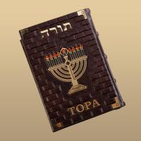 Книга Тора (M4)