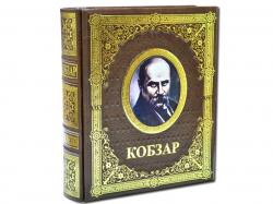 Книга Кобзар Т. Шевченка з ілюстраціями Василя Седляра (Brown)