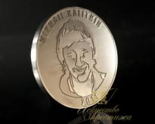 Монета с портретом и пожеланиями