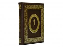 Книга Сонеты Шекспира