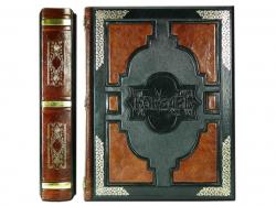"""Книга """"Заповіт Великого Кобзаря. Вірші і поеми"""".Т. Г. Шевчеко."""