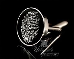 Серебряные запонки с отпечатком пальца