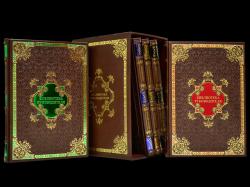 Библиотека руководителя 5 томов (Brown)