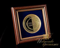 Медаль дегустационный конкурс