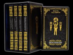 Книга Власть над миром (в 5 ти томах)
