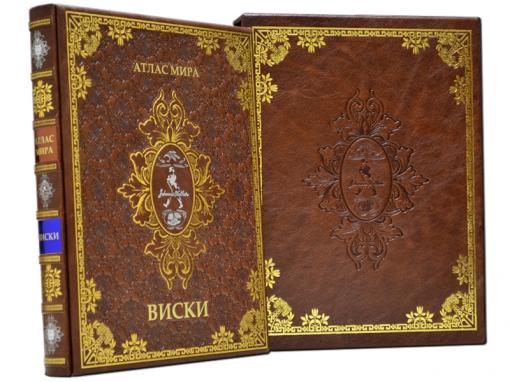 Книга Атлас мира Виски (The World Atlas of Whisky)