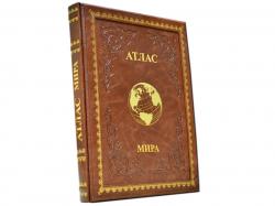 Книга Большой атлас мира