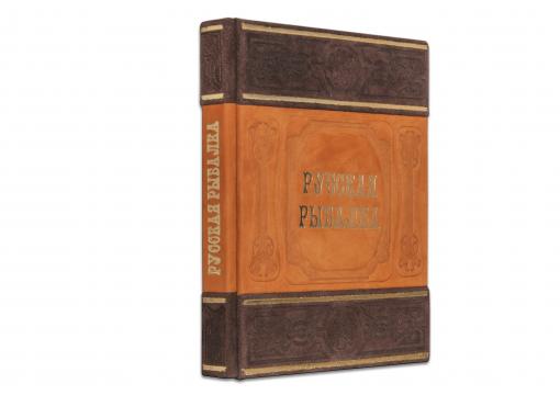 Книга Русская рыбалка (Замша)