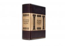 Книга История древней Греции