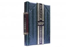"""Книга """"Бренды, изменившие мир"""" (smeraldo scuro)"""