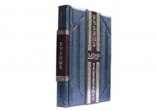 """Книга """"Ученые, изменившие мир"""" (smeraldo scuro)"""