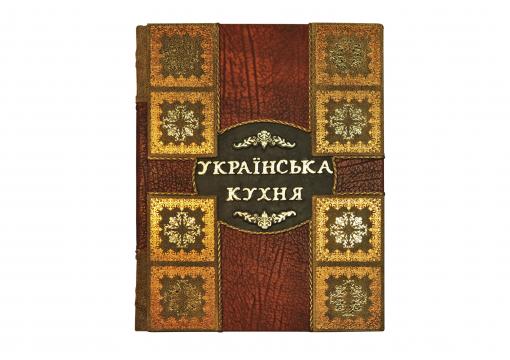 Енціклопедія Української кухні