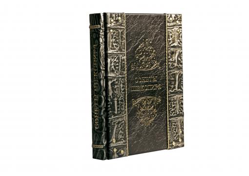 Книга Сонеты Шекспира (SILVER DINOSAURO)