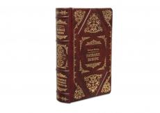 Книга Гюстав Флобер «Госпожа Бовари»