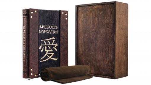 Книга Мудрость Конфуция (AVRORA)