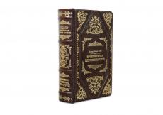 Книга Артур Конан Дойл «Приключения Шерлока Холмса»