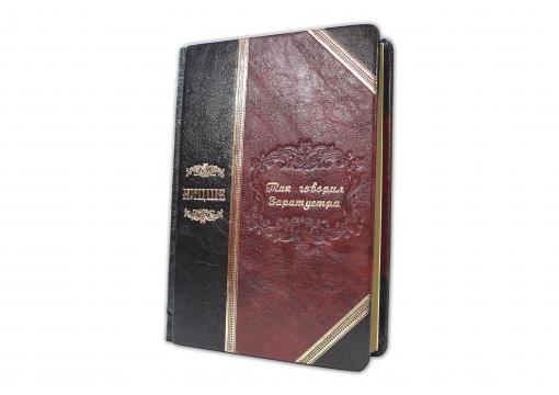 """Книга """"Ницше. Так говорил Заратустра (PLONGEROSSA)"""