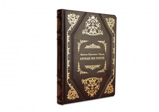 """Книга Чехов """"Драма на охоте"""""""