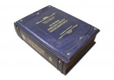 Книга Основы финансового менеджмента