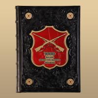 """Книга """"1000 видов огнестрельного оружия.(M1)"""""""