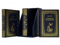Книга А. Ф. Кони. Собрание сочинений в 3х томах