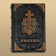 Библия (мини)