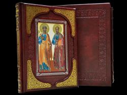 Книга Великая сила молитвы в 2х томах