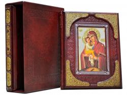 Книга Земная жизнь Иисуса христа и богородицы 2-х томник (Бордовый)